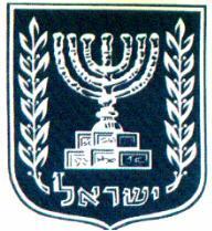 Israel heraldry